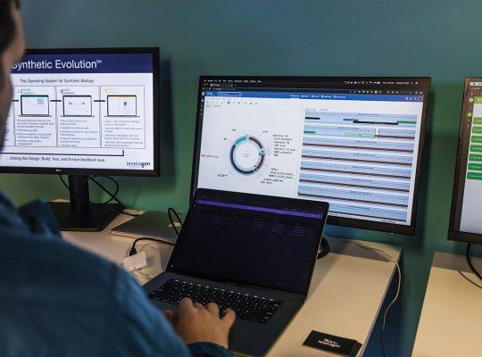 Software for CDMOs